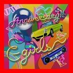 Anniversary!!(CD+DVD) [CD] E-girls