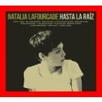 Hasta La Raiz [CD] Natalia Lafourcade