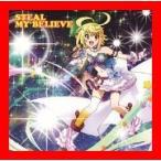 『乖離性ミリオンアーサー』キャラクターソング Vol.2 「STEAL MY BELIEVE」 [CD] 盗賊アーサー(佐倉綾音)、 佐倉綾音…