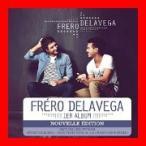 Frero Delavega [CD] Frero Delavega