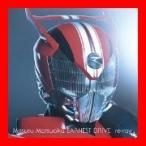 "re-ray [CD] Mitsuru Matsuoka EARNEST DRIVE、 松岡充、 tatsuo、 五十嵐""IGAO""淳一; 鳴…"