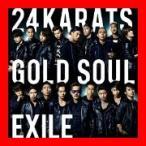 ショッピング24karats 24karats GOLD SOUL [CD] EXILE