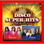 ディスコ・スーパー・ヒッツ KB-212 [CD] ホット・ブラッド、 アラベスク、 グローリア・ゲイナー、 ベン・E・キング、 ミラクルズ、…