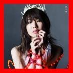 自由律 (初回盤B) [CD] 黒木渚
