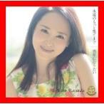 永遠のもっと果てまで/惑星になりたい [CD] 松田聖子