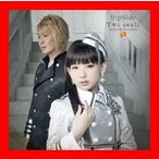 Two souls -toward the truth-(初回限定盤CD+DVD)TVアニメ(終わりのセラフ)名古屋決戦編オープニングテーマ …