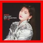 森高千里 UHQCD THE FIRST BEST SELECTION '87~'92 [CD] 森高千里