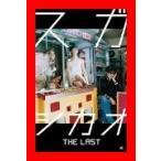 THE LAST [完全生産限定盤(CD(通常盤)+特典CD+特典DVD+グッズ)特製BOX入り] [CD] スガ シカオ