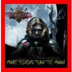 MORE SHINING THAN THE MOON [CD] WINDZOR