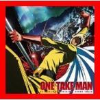 TVアニメ『ワンパンマン』オリジナルサウンドトラック「ONE TAKE MAN」 [CD] 宮崎誠、 JAM Project、 森口博子、 影…