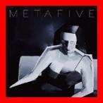 META [CD] METAFIVE(高橋幸宏×小山田圭吾×砂原良徳×TOWA TEI×ゴンドウトモヒコ×LEO今井)