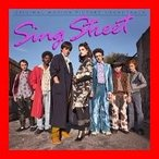 Ost: Sing Street [CD] Original Soundtrack
