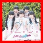 1! 2! 3! (CD+DVD) [CD] パクスプエラ (pax puella)