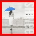君のせいで(初回限定盤)(DVD付) [CD] SHINee