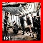 spank!!(CD+DVD) [CD] lol-エルオーエル-