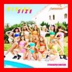 BIKINI SIZE(DVD付) [CD] CYBERJAPAN DANCERS、 Carlos K.、 鈴木エレカ; TeamK from…