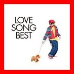 LOVE SONG BEST [CD] イギリス人
