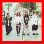 テイクミーアウト [CD] SCANDAL