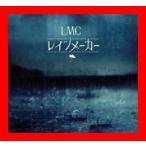 レインメーカー(初回限定盤)(DVD付) [CD] LM.C