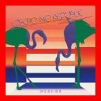 DREAMS 【初回盤】 [CD] Czecho No Republic(チェコノーリパブリック)