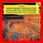 アルビノーニのアダージョ/パッヘルベルのカノン 他 [CD] ベルリン・フィルハーモニー管弦楽団、 モーツァルト、 カラヤン(ヘルベルト・フォ…