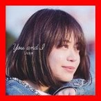 You and I [CD] Luna
