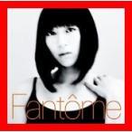 Fantome [CD] 宇多田ヒカル