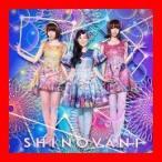 おんなのこ☆おとこのこ(DVD付) [CD] シノバニ(篠原ともえ+バニラビーンズ)