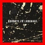 """Goodbye to Language [CD] Lanois, Daniel"""