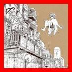 LOSER/ナンバーナイン(ナンバーナイン盤 初回限定)(CD+DVD+7inchサイズギャラリーパッケージ) [CD] 米津玄師