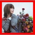 恋をしたのは(初回限定仕様盤) [CD] aiko