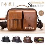 ワンショルダーバッグ ショルダーバック 斜めがけ 手提げかばん 本革 かばん メンズ 復古 カジュアル バッグ かばん 新作 送料無料