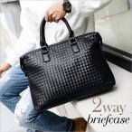 メンズ ビジネスバック ショルダーバッグ 送料無料 2way ハンドバッグ ト  ートバッグ 手提げ 斜め掛け 通勤 カバン 紳士鞄