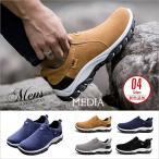 シューズ メンズ 運動靴 ランニングシューズ スニーカー 靴 メンズ靴 カジュアルシューズ おしゃれ 紳士靴 ズック靴 キャンバススニーカー ローファー