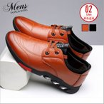 シューズ メンズ 運動靴 コンフォートシューズ スニーカー 靴 メンズ靴 カジュアルシューズ おしゃれ 紳士靴 ズック靴 ウォーキングシューズ 通気性 新作 革PU