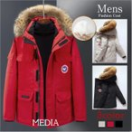 ダウンジャケット ダウンコート メンズ セール アウトレット 大きいサイズ メンズトップス コートアウター 秋冬新作 メンズアウター ファー付き フード付き 激安