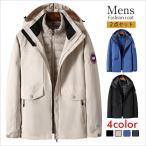 中綿コート 中綿ジャケット メンズ 2点セット 防寒アウター 超大きいサイズ コート メンズ カジュアル 厚手 保温 防寒 防風 冬 ジャケット