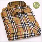 シャツ メンズシャツ カジュアルシャツ 長袖シャツ ボタンダウン 送料無料  レジャー スリム チェックシャツ ワイシャツ 新作