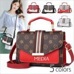 ショルダーバック レディース バッグ トートバッグ 斜め 手提げかばん 鞄 新作 送料無料 カジュアルバッグ かばん 鞄