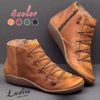 ブーツ ワークブーツ ブーティ レディース ショートブーツ 革ブーツ 革靴 シューズ カジュアルシューズ 歩きやすい 靴 おしゃれ 送料無料