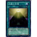 『中古即納』{TCG}遊戯王 ABPF-JP050N 太陽の祭壇