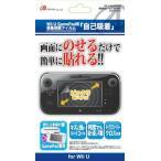 『新品即納』{OPT}WiiUゲームパッド用液晶画面保護フィルム「自己吸着」 アンサー(ANS-WU001)(20121208)