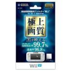 『新品即納』{OPT}WiiUゲームパッド用液晶画面保護用フィルター 極上 for WiiU GamePad ホリ(WIU-005)(20121208)