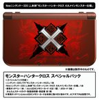 『中古即納』{本体}{3DS}Newニンテンドー3DS LL モンスターハンタークロス スペシャルパック(MHX)(RED-S-RCCB)(20151128)