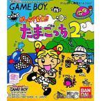 『中古即納』{箱説明書なし}{GB}ゲームで発見!! たまごっち2(19971017)