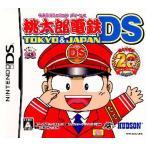 『中古即納』{表紙説明書なし}{NDS}桃太郎電鉄DS TOKYO&JAPAN(桃鉄DS)(20070426)
