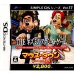 『中古即納』{NDS}SIMPLE DSシリーズ Vol.17 THE ネズミのアクションゲーム 〜マウス・タウン ロディとリタの大冒険〜(20070628)