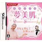 Yahoo!メディアワールド『中古即納』{NDS}佐伯チズ子式 夢美肌 Dream Skincare(ゆめみはだドリームスキンケア)(20071018)