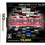 『中古即納』{NDS}SIMPLE DSシリーズ Vol.33 THE クロスワード&漢字パズル(20080313)
