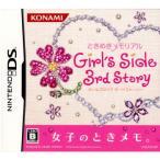 『中古即納』{NDS}ときめきメモリアル Girl's Side 3rd Story(ガールズサイドサードストーリー)(20100624)
